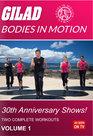 Gilads-30th-Anniversary-Shows-Volume-1