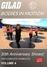 Gilads-30th-Anniversary-Shows-Volume-4