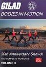Gilads-30th-Anniversary-Shows-Volume-3