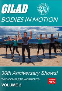 Gilad's 30th Anniversary Shows Volume 2